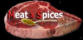 Мясо и специи. Блог технолога.